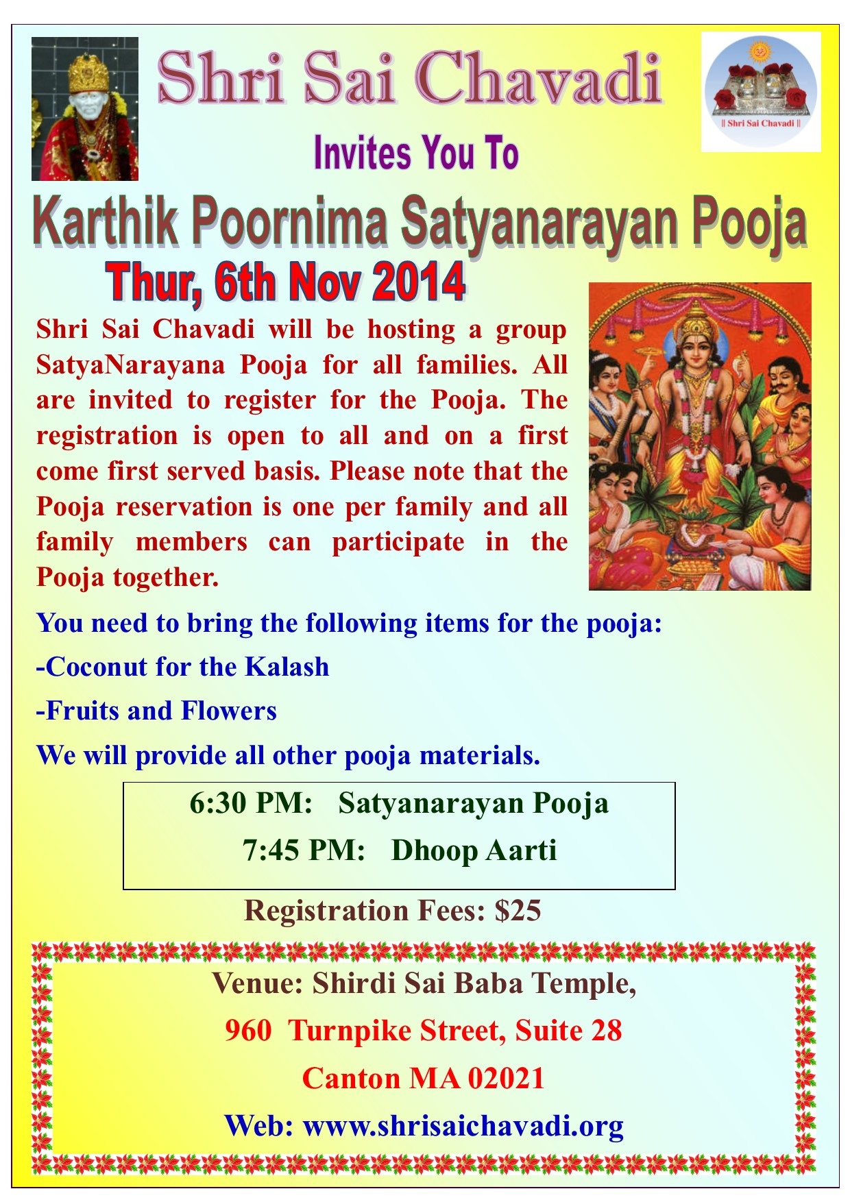 Satyanarayan pooja invitation wordings 28 images invitation satyanarayan pooja invitation pictures where did my stopboris Choice Image